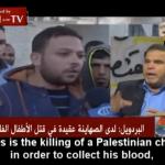 Hamás: los judíos usan sangre palestina en su pan pascual