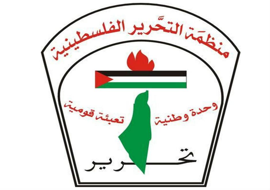Logo de la OLP.