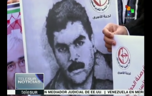 Palestinos protestan por la muerte del terrorista Samir Kuntar.