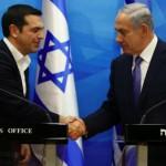 "Tsipras, en la ""capital histórica"" de Israel"