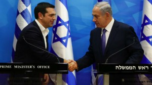 Alexis Tsipras y Benjamín Netanyahu.