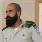 """""""Sólo hay un país en Oriente Medio que pueda producir un soldado como yo"""""""