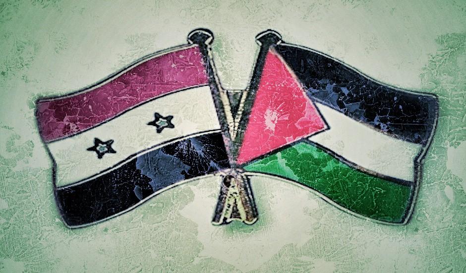 siria palestina