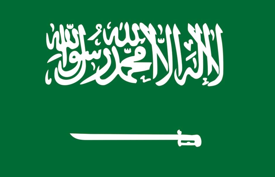 Bandera de Arabia Saudí.