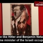 Irán vuelve a organizar un festival antisemita de dibujo