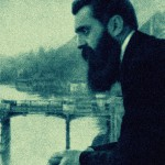Herzl: con voluntad, todo es posible