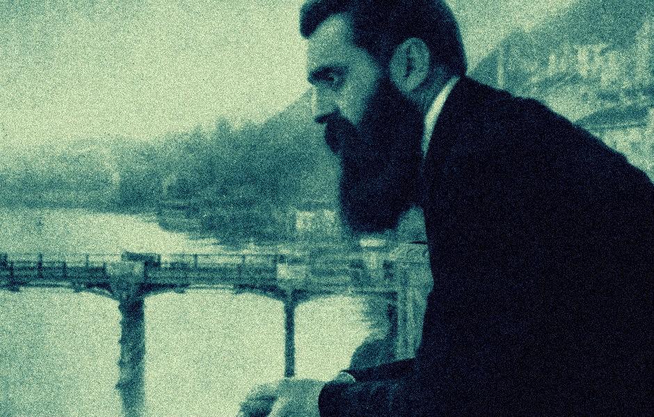 Theodor Herzl.