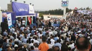 Mitin del partido tunecino Ennahda.