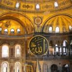 El régimen islamista turco convierte Santa Sofía en una mezquita