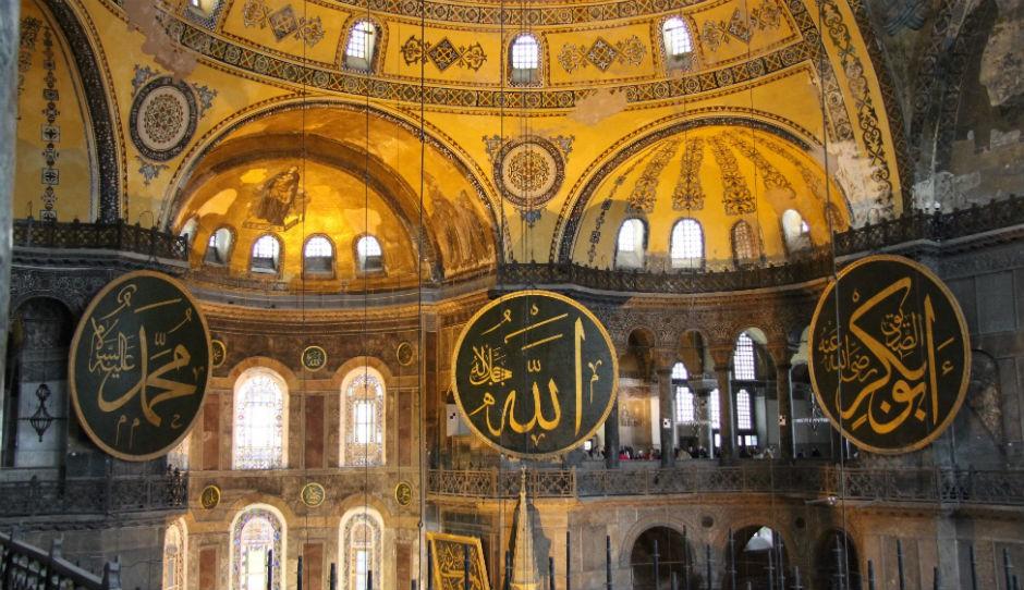 Basílica de Santa Sofía (Estambul).