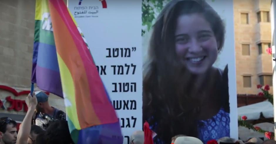 desfile-orgullo-gay-2016