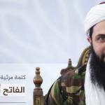 Elreinventado Frente al Nusra podría revertirlas victorias de Asad