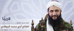 Muhamad al Yulani, 'emir' del Frente al Nusra.