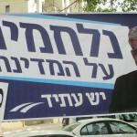 Israel: Lapid adelanta a Netanyahu en los sondeos