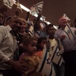 Más Beta Israel para Israel