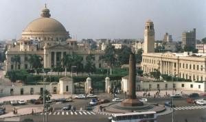 Universidad de El Cairo.