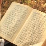 Los 'derechos humanos' del islam