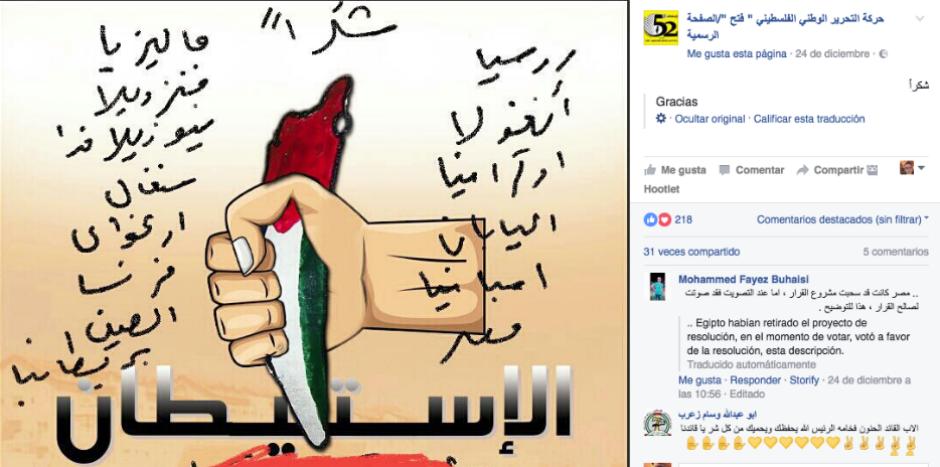 fatah-gracias-asentamientos-def