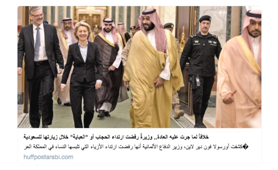 ursula-von-der-leyen-arabia-saudi