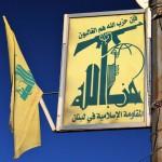 Hezbolá planeó secuestrar a diplomáticos israelíes en Brasil