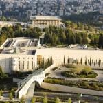 Israel: cambios sustanciales en la Corte Suprema