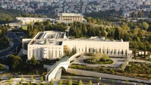 corte-suprema-israel