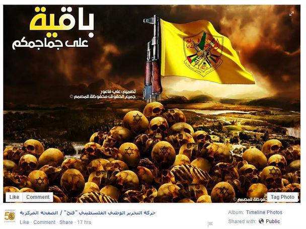 facebook-fatah