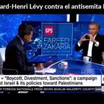 "Bernard-Henri Lévy, contra el BDS: ""Es antisemita"""