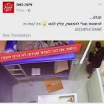 Polémica por un tuit en el que Pizza Hut se burla de Marwán Barguti
