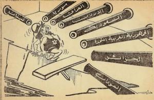 propaganda-egipcia-1967