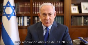 netanyahu-unesco-hebron-jul-2017