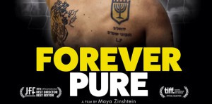 forever-pure