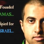 El hijo renegado de Hamás
