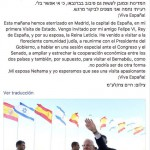 """¡Viva España!"": el presidente Rivlin, en Sefarad"