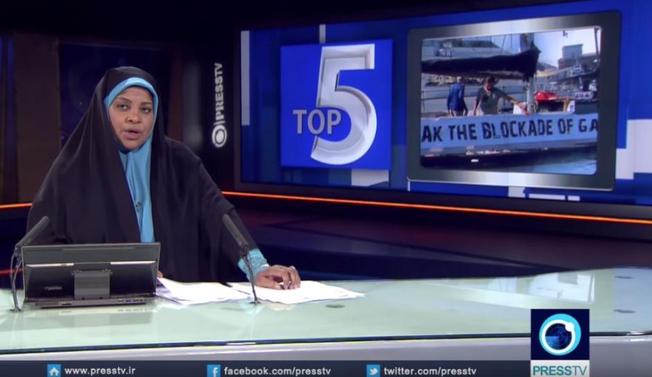 press-tv-gaza