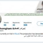 Arabia Saudí: Israa al Ghomgham, prueba de fuego para MbS