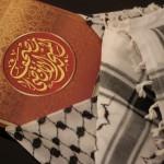 Estado palestino: última oportunidad