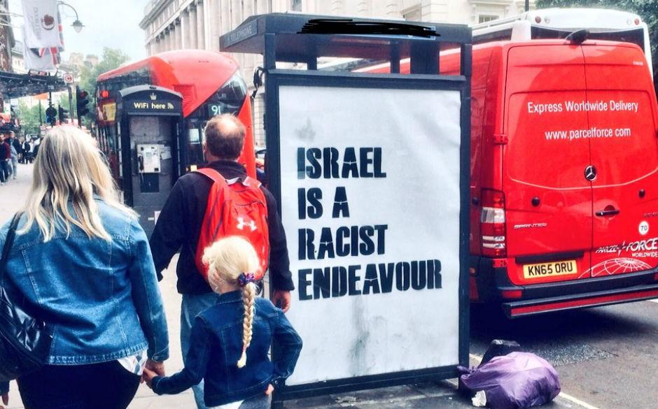 israelofobia-londres