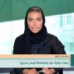 Una mujer en el informativo estrella de la TV saudí