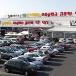 La nueva 'nakba' palestina: un centro comercial que contrata palestinos