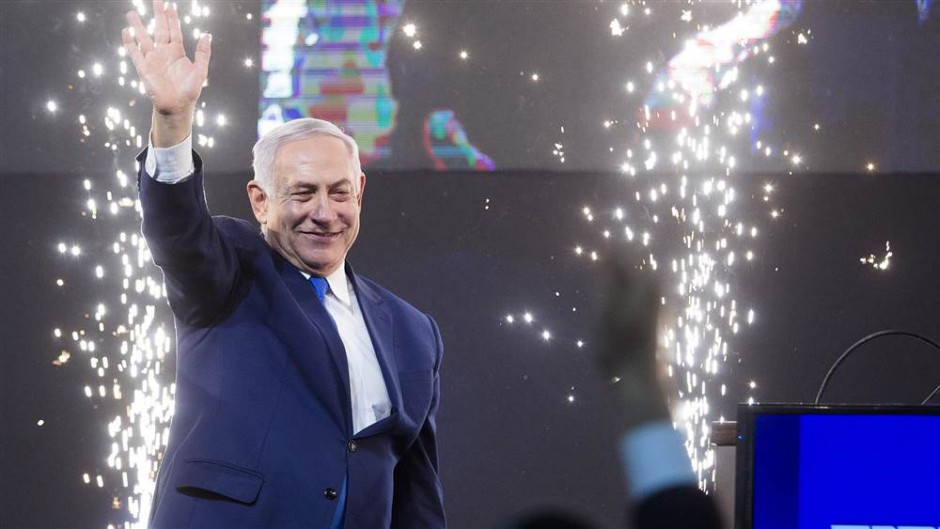 netanyahu-elecciones-2019