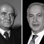 Netanyahu vs. Ben Gurión