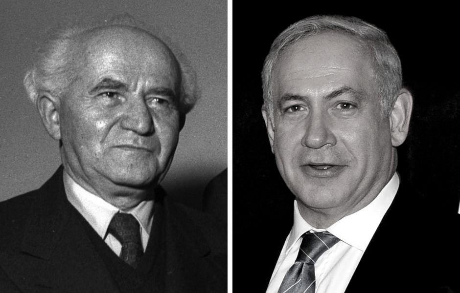 Ben Gurion y Netanyahu 940x600