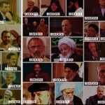 Irán: el coronavirus causa estragos en el régimen de los ayatolás
