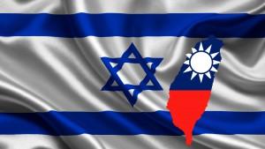 israel-taiwan