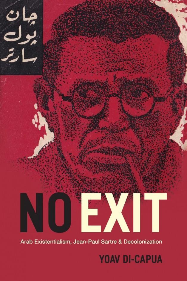 sartre-no-exit