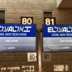 El acuerdo Israel-Emiratos levanta el vuelo