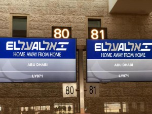 cartel-primer-vuelo-israel-emiratos