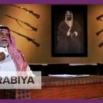 Arabia Saudí: también nosotros estamos hartos de los palestinos