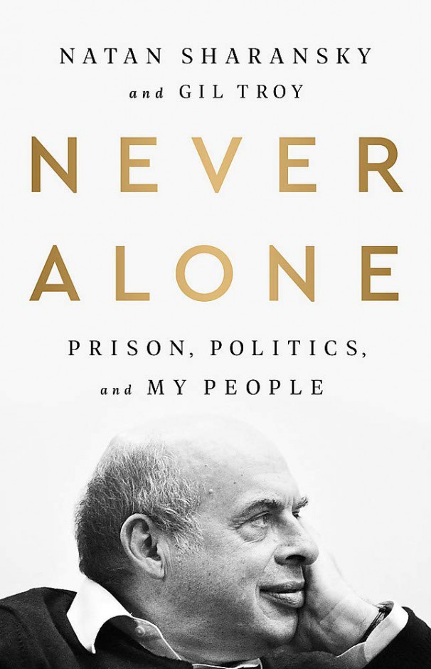 sharansky-never-alone